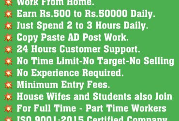 DATA ENTRY JOB, INTERNET JOB, AD POSTING JOB, WORK FROM HOME, FROM FILLING JOBS, COPY PASTE JOB, HOME BASED JOB, FORM FILLING JOB – WWW.JOVILO.IN