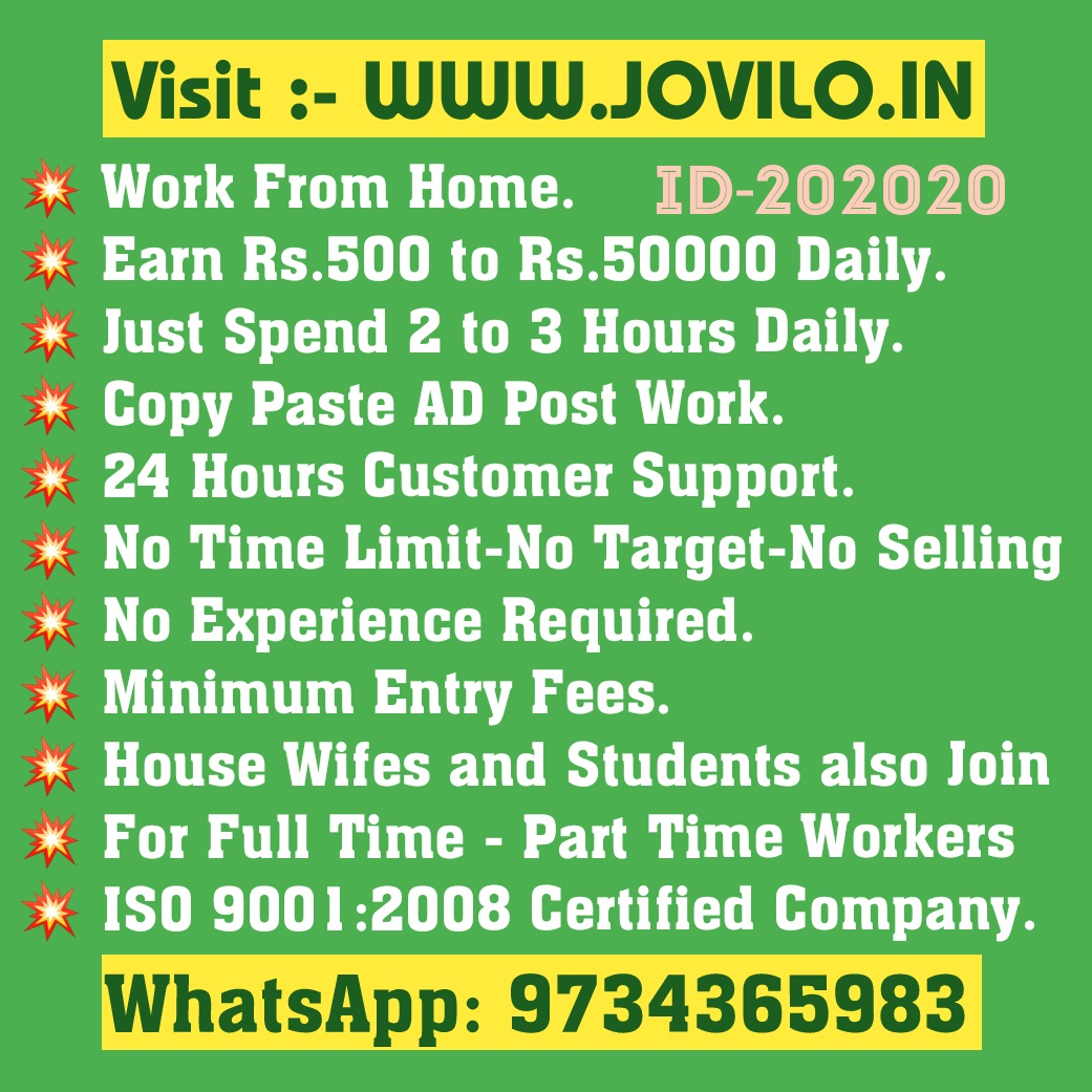 HOME BASED JOB, FORM FILLING JOB, WHATSAPP MESSAGE SENDING – WWW.JOVILO.IN