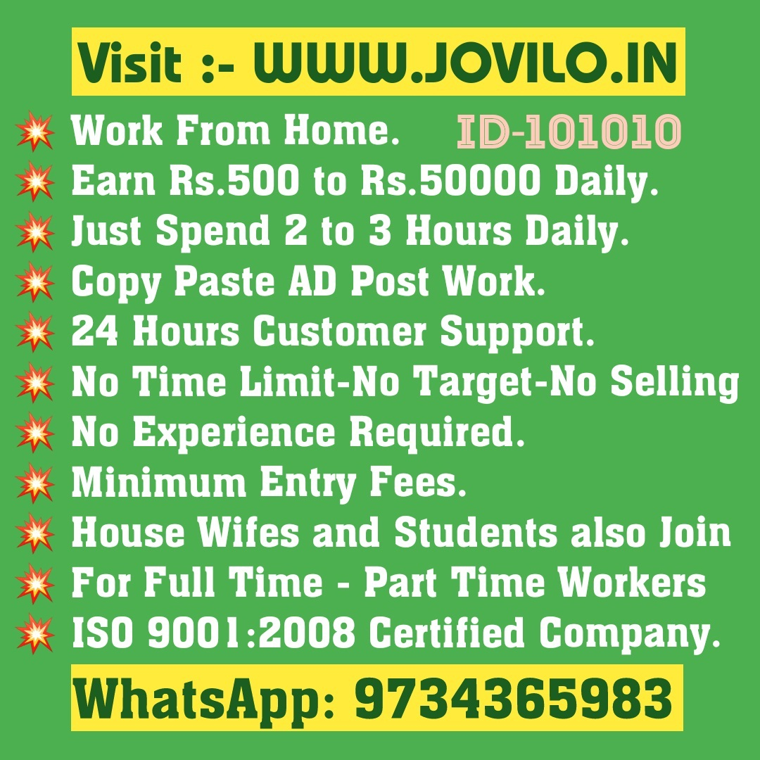 DATA ENTRY JOB, INTERNET JOB, AD POSTING JOB, WORK FROM HOME,CALL-9734365983